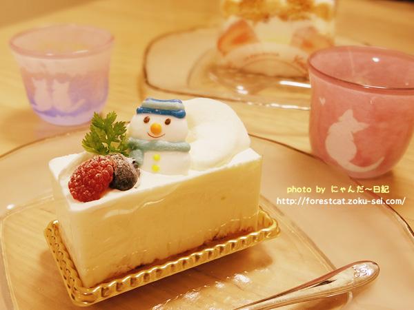 雪だるまケーキ 猫グラス
